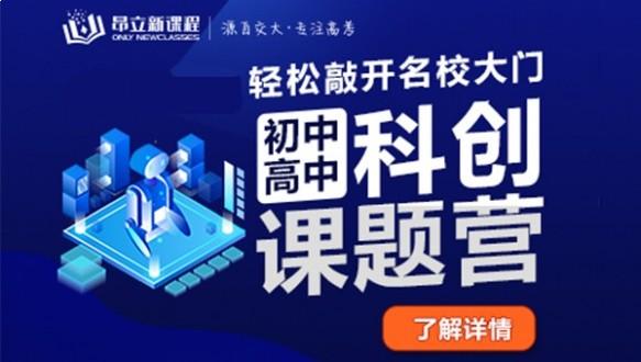 上海昂立--专业课题指导