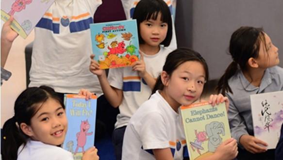 廣州耀華國際學校國際小學課程