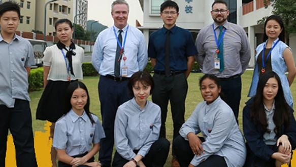 广州耀华国际学校国际初中课程