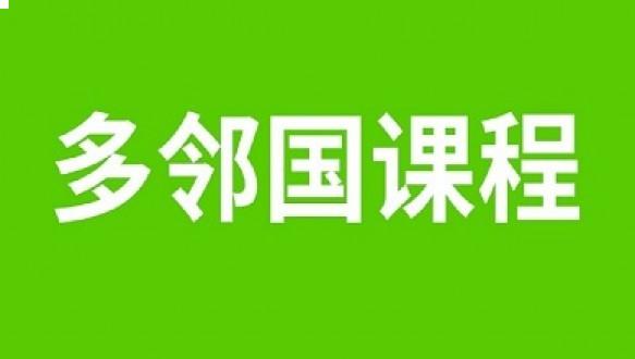 杭州朗阁多邻国课程