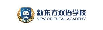 青岛新东方双语学校