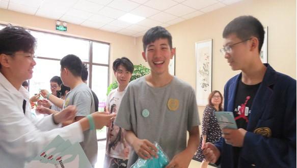 清华志清中学国际部高中A-Leve课程