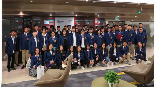 清华志清中学国际部日语双轨实验班