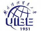 对外经济贸易大学韩国留学项目