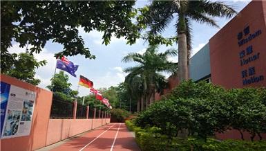 7月25日(本周日)博纳将举行中考后的首场校园开放日