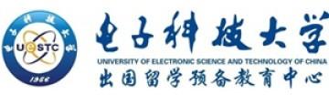 成都电子科技大学OSSD国际课程