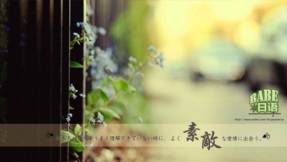 北京新動力法語外教口語班