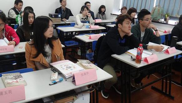 審計師直播+面授