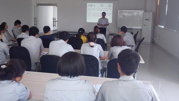 職業資格培訓—高級電子商務師(一級)