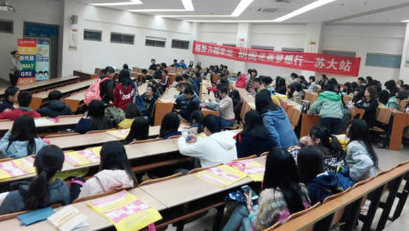 上海雅思7分学霸课程