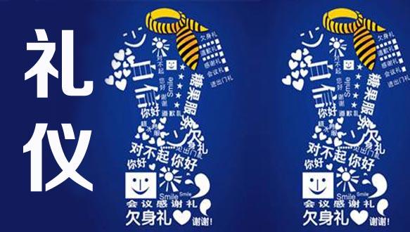 山木培訓(中國·北京)陽光組合類課程