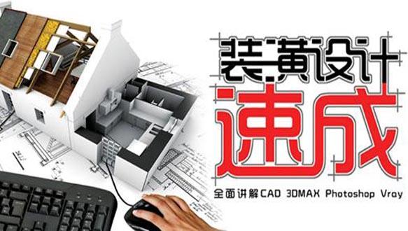 山木培訓(中國·北京)電腦硬件類課程設置