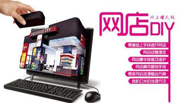 山木培訓(中國·北京)英語類課程設置