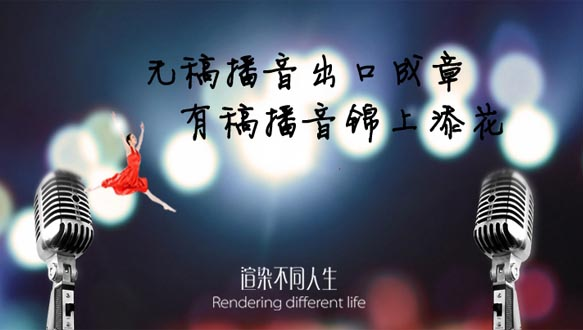 北京藝德藝考—名師一對一