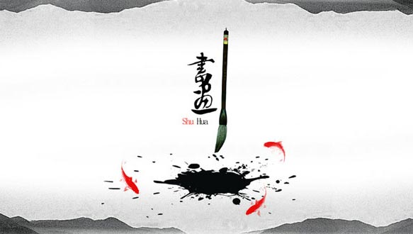国图音乐厅—北京武术班